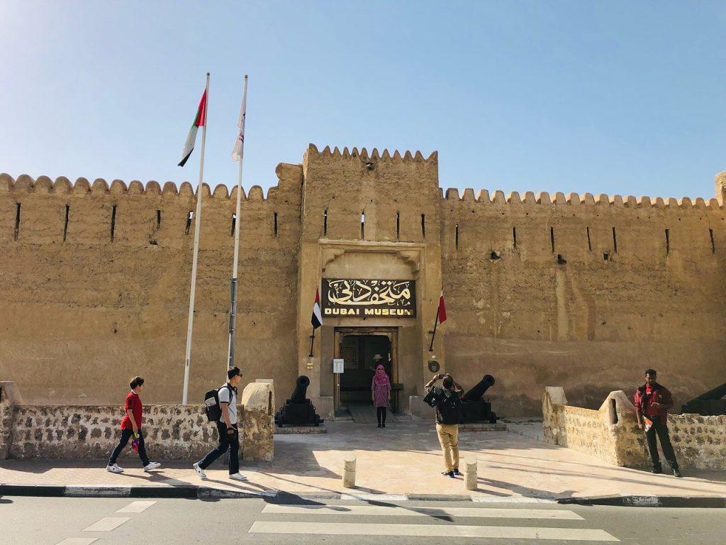 Musée de Dubai : endroit à visiter