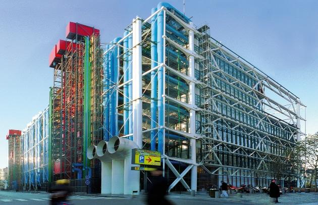 Le Centre de Pompidou Paris 75001 : Galerie et bibliothèque